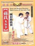 Sun Jian-yun 孫劍雲