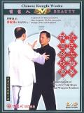 Appreciation of Wu-style Taiji Quan and Weapon Routines (1 DVD)