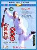 Wu-family-style Taiji Sword (2 DVD)