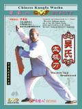 Wu-family-style Taiji Broadsword (1 DVD)
