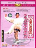 Characteristics of Health Improvement Taiji Quan (1 DVD)