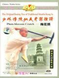 Shaolin Plum Blossom Crutch (1 DVD) 少林梅花枴