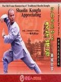 Shaolin Old Frame Hammering Routines (2 DVD) 少林老架捶譜