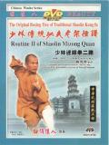 Shaolin Delusive Fist II (1 DVD) 少林迷踪拳二路