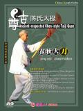 Zungu Chen-style Spring and Autumn Falchion (1 DVD)