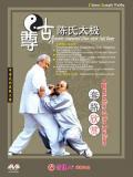 Zungu Chen-style Taiji Routines Appreciation (1 DVD)