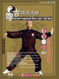Chen Qing-zhou 陳慶州