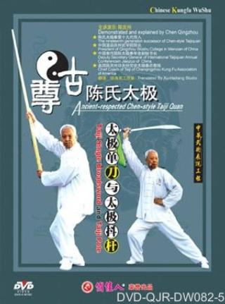 Zungu Chen-style Taiji Single Broadsword and Shaking Staff (1 DVD)