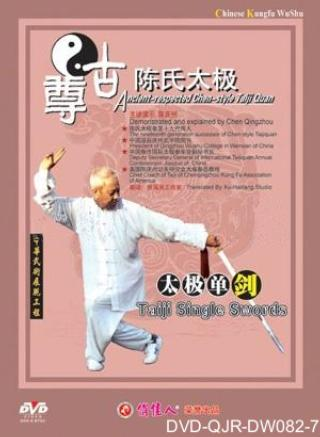 Zungu Chen-style Taiji Single Sword (1 DVD)