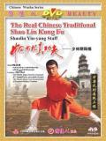 Shaolin Yinyang Cudgel (1 DVD) 少林陰陽掍