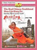 Shaolin Triple-Nunchaku (1 DVD) 少林三節棍