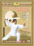 Yang-style Taiji 13-Broadsword (1 DVD)