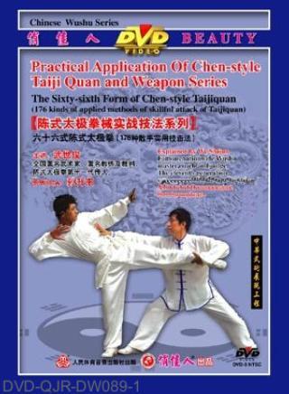 The 66-form Chen-style Taiji Quan (2 DVD)