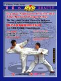 The 66-form Chen-style Taiji Quan (2 DVD)