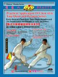 The 40-form Chen-style Taiji Single Broadsword (1 DVD)