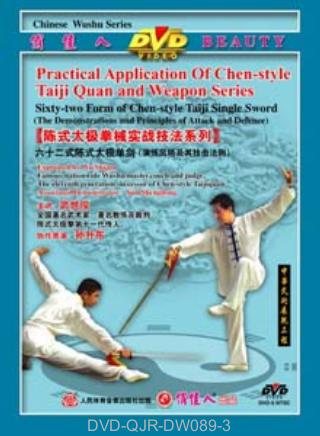 The 62-form Chen-style Taiji Single Sword (1 DVD)