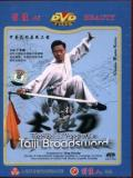 Traditional Yang-style Taiji Broadsword (1 DVD)