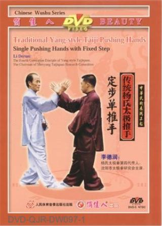 Yang-style Push-Hand - One Hand with Fixed Steps (1 DVD)