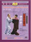 Yang-style Push-hand - Four-Sides-Hand (1 DVD)