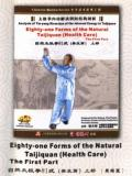 81-form Natural Taiji Quan - Health Care I (1 DVD)