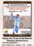 81-form Natural Taiji Quan - Health Care II (1 DVD)