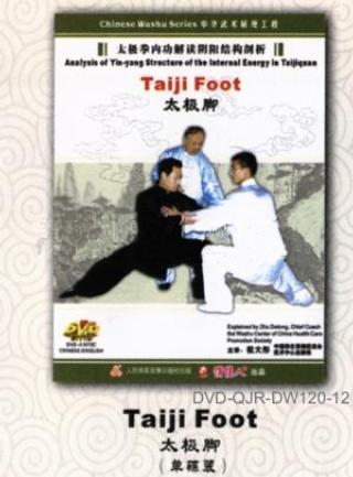 Taiji Feet (1 DVD)