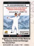81-form Natural Taiji Quan - Internal Energy II (1 DVD)