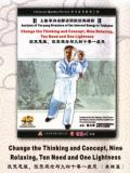 Taiji Concepts (1 DVD)
