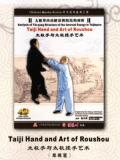 Taiji Hand and Art of Roushou (1 DVD)