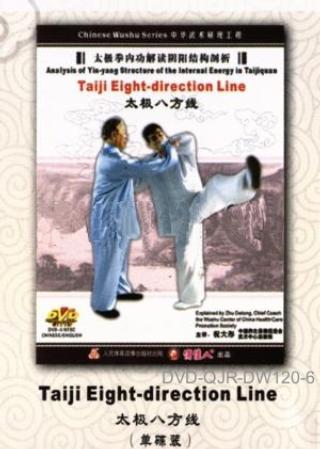 Taiji Eight-direction Line (1 DVD)