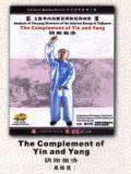 The Complement of Yin and Yang (1 DVD)