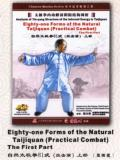 81-form Natural Taiji Quan - Practical Combat I (1 DVD)