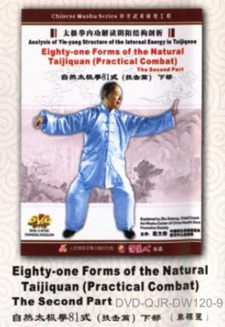 81-form Natural Taiji Quan - Practical Combat II (1 DVD)