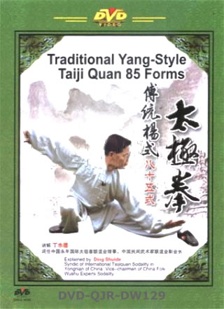 Traditional Yang-style Taiji Quan 85-Form (3 DVD)