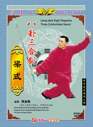 Bagua - The Three Conformities Sword of Liang-style Eight Diagrams (1 DVD)