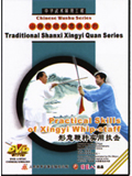 Practical Skills of Xingyi Whip-staff (1 DVD)