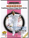 Four-technique Quan of Cock Style (1 DVD)