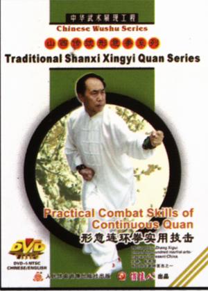 Practical Combat Skills of Continuous Quan (1 DVD)
