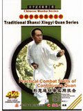 Practical Combat Skills of Continuous Quan (1 DVD)