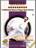 Intermediate Xingyi Quan Competition Routine (1 DVD)