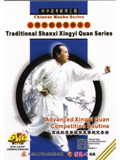 Advanced Xingyi Quan Competition Routine (1 DVD)