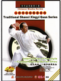 Interlink Fist of Yue-style - Combat Skills of Bafan Shou (1 DVD)