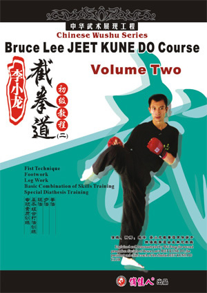 JKD Course Volume Two (1 DVD)