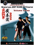 JKD Course Volume Three (1 DVD)