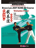 JKD Course Volume Four (1 DVD)
