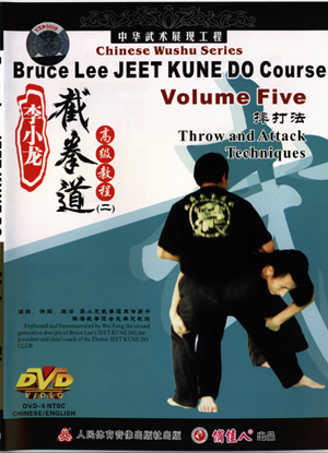 JKD Course Volume Five (1 DVD)