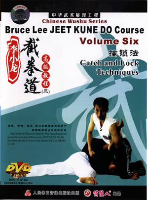 JKD Course Volume Six (1 DVD)