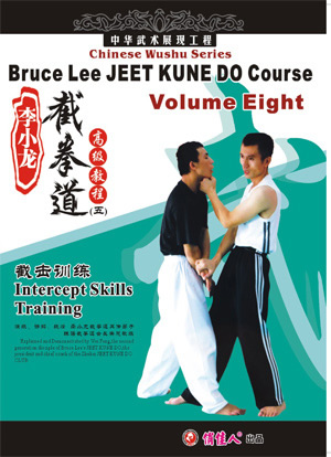 JKD Course Volume Eight (1 DVD)