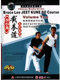 JKD Course Volume Ten (1 DVD)