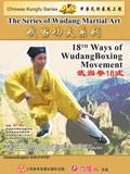 18-form Wudang Quan (1 DVD)